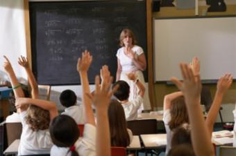 A Sammy and Eyal Ofer Scholarship Fund school