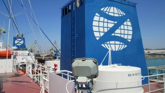 Zodiac Maritime Shipping